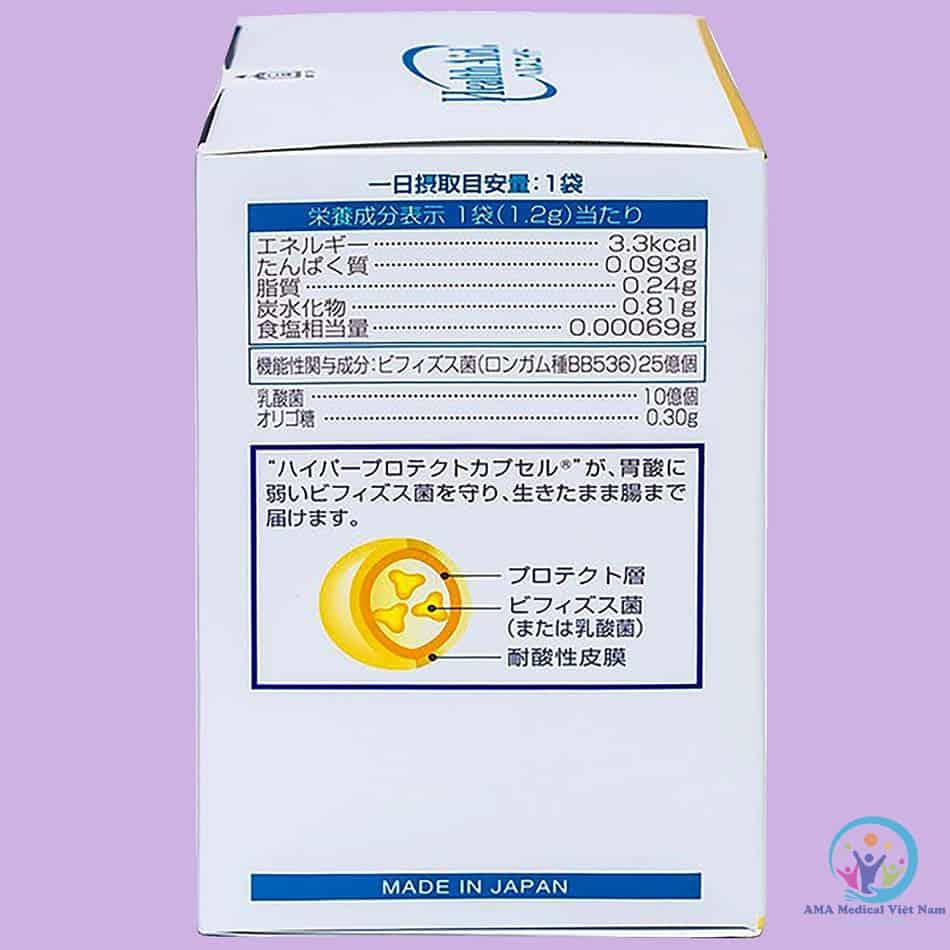 Sản phẩm Bifina 60 gói