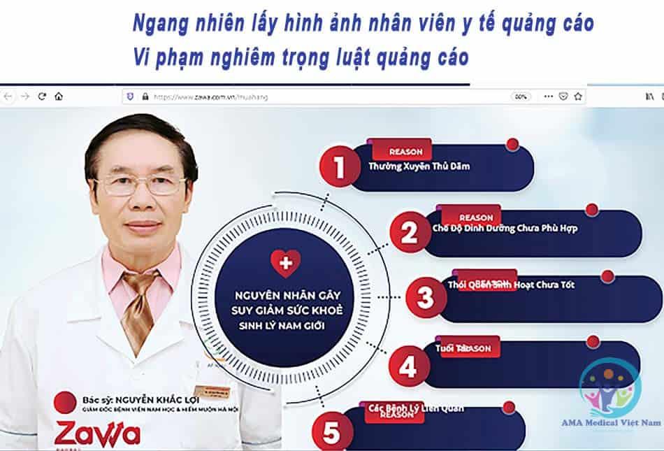 Ngang nhiên lấy hình ảnh nhân viên y tế vi phạm nghiêm trọng luật quảng cáo